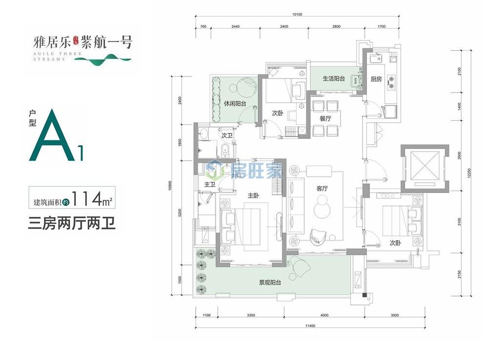 雅居乐江东紫航一号 建面114平3+1房