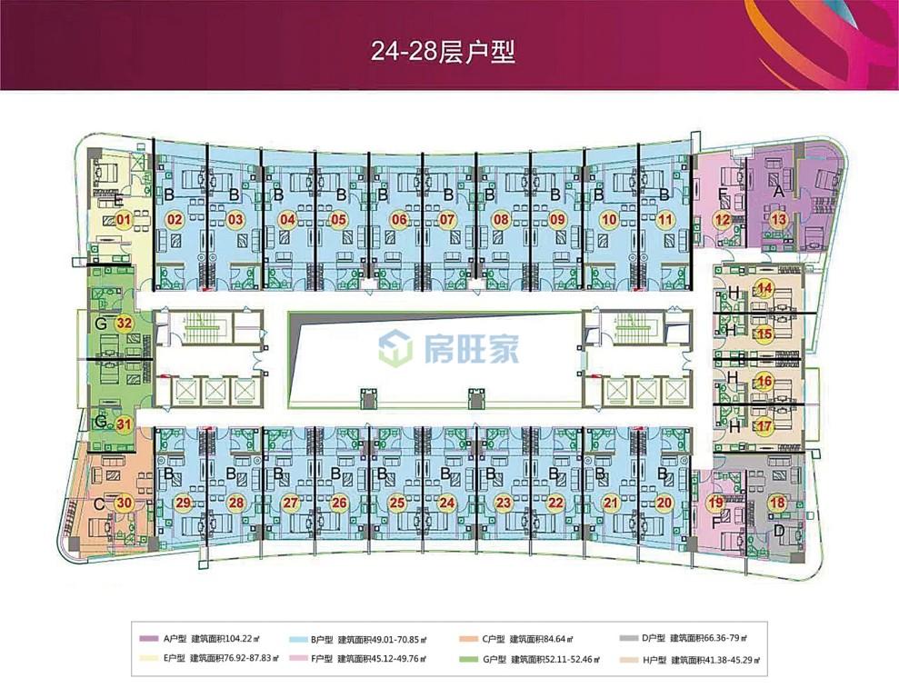 望海国际精装公寓24-28层户型