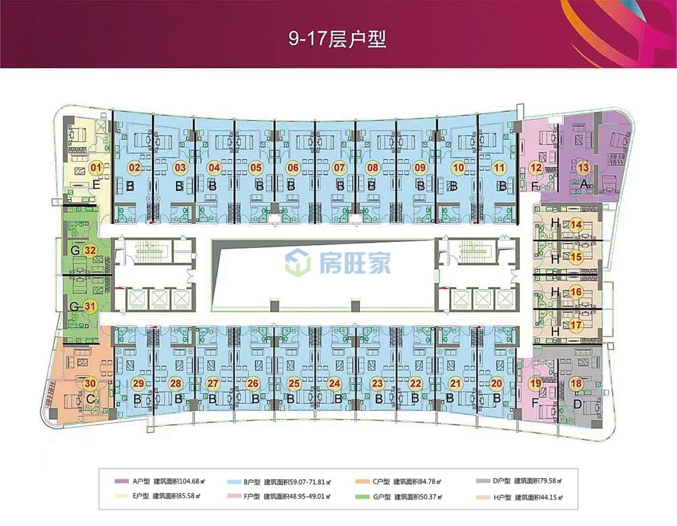 望海国际精装公寓9-17层户型分布图