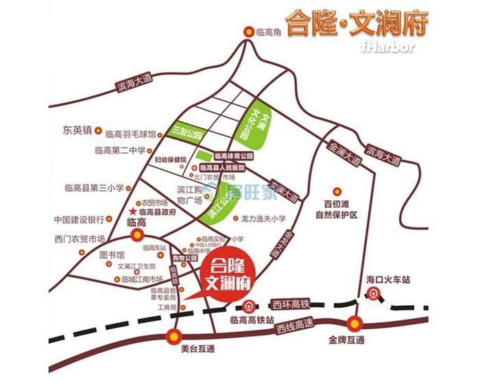 合隆文澜府交通区位图