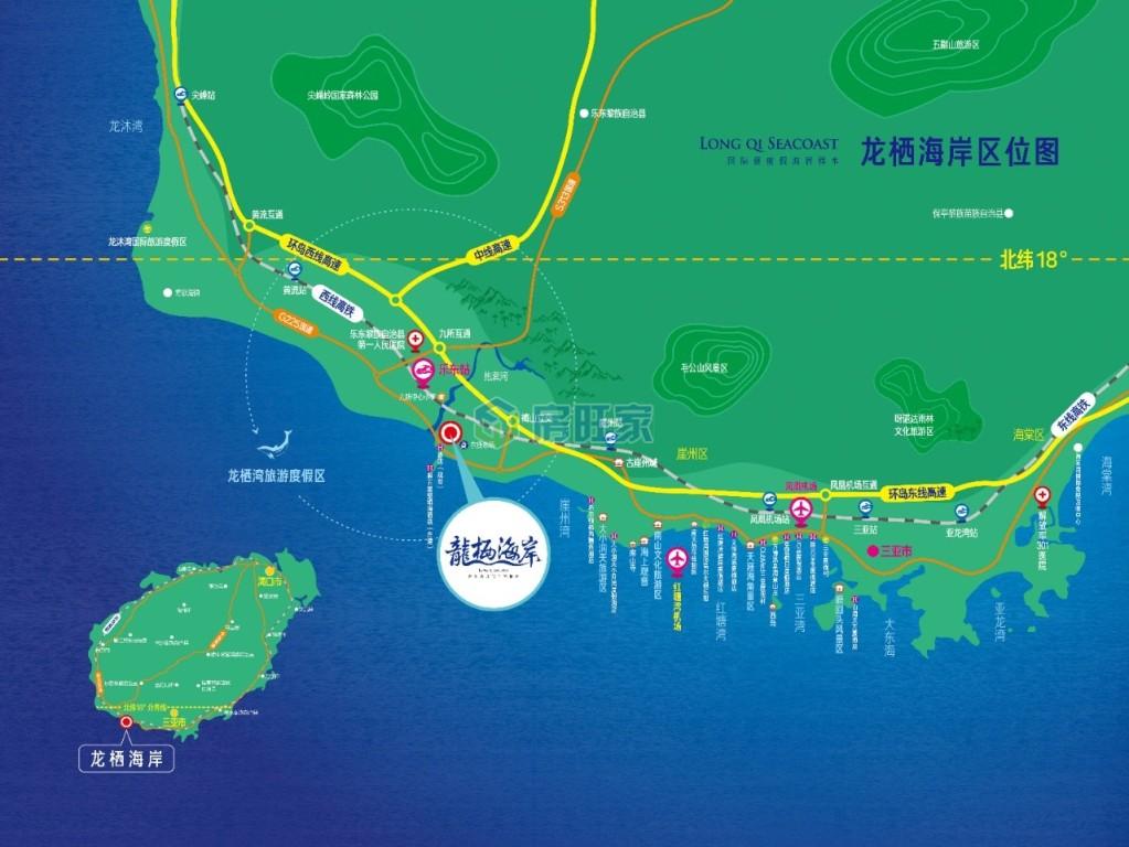 龙栖海岸区位交通图