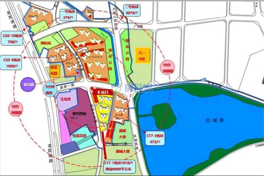 道客和悦城政府规划图