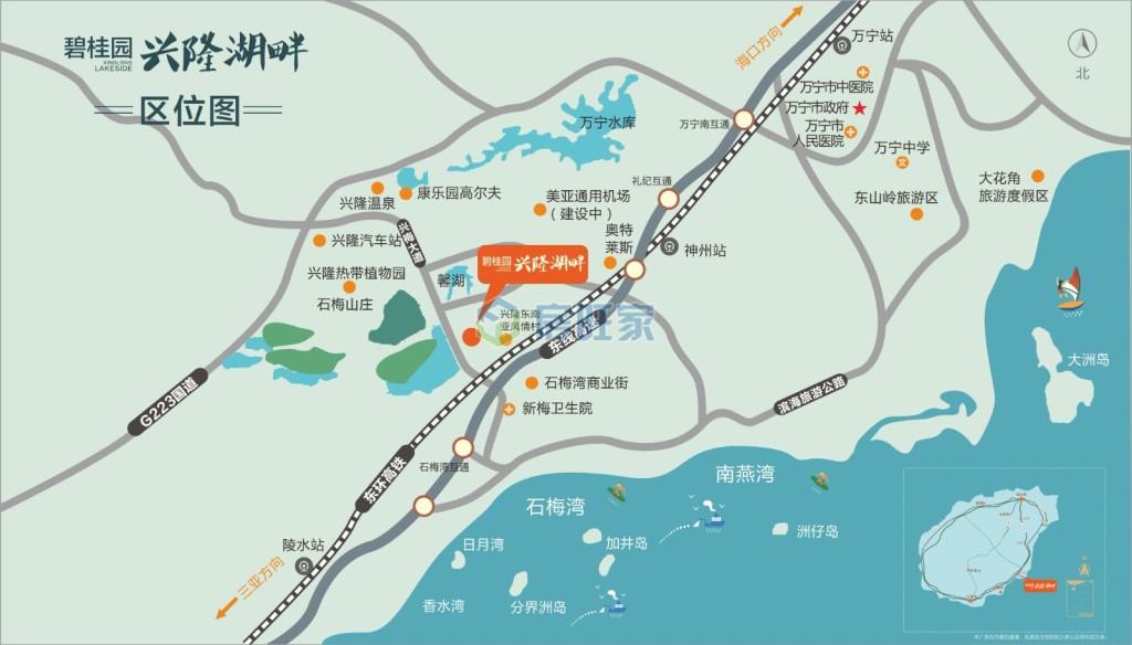 碧桂园兴隆湖畔交通区位图